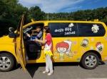 아산교육청, 학원·교습소 어린이통학차량 안전점검