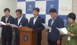 충북도교육청, 행복씨앗학교 2기 시작 '혁신 일반화' 중점