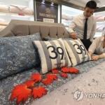 가을 문턱 '웨딩페어' 눈길…대전지역 유통업계 사계절 상품 할인전 풍성
