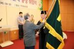 """건양대 이원묵 총장 취임…""""국내 20위권 대학 도약"""""""
