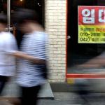 대전지역 자영업자 하루 65곳 문닫아…정부 대책  현장반응 싸늘
