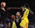 WNBA 박지수 소속팀 라스베이거스, 플레이오프 탈락 확정