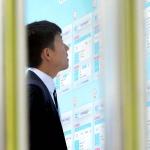 정부 일자리 정책 '구멍'… 실업자 증가폭 취업자 증가폭 추월
