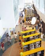 국립세종도서관에서 즐기는 '북캉스'