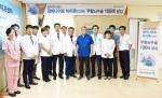 충북대병원, 감마나이프 아이콘 뇌수술 100례 달성