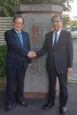 장영달 우석대 총장, 日 조선대와 교류협력 도모