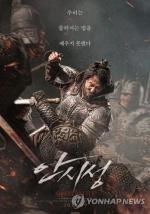 """'안시성' 김광식 감독 """"젊고 섹시한 사극 액션 선보일 것"""""""