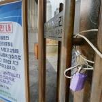 '파리 날리는' 호텔객실… 유성관광특구 숙박업 휴가철 특수 실종