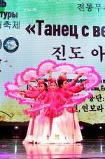 사단법인 국제휴먼클럽, 러시아서 '2018년 고려인문화대축제' 개최