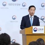 """""""교육부 38개 대학 폐교론 신중했어야… 정부 정책 스스로 부정"""""""
