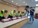 대전유성경찰서, 아동안전지킴이 심폐소생술 교육 실시