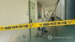 충북 옥천서 일가족 4명 숨져…40대 가장은 중태
