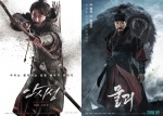 추석 연휴 극장가 여름만큼 뜨겁다…한국영화 4파전