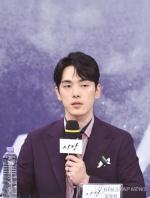 """김정현, MBC '시간' 주연 하차…""""건강 이유"""""""