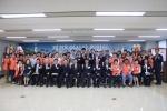 대전범죄피해자지원센터 이두식 이사장 연임