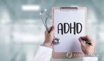 """[명의에게 묻다] """"어릴적 ADHD 평생 간다…'대화중 딴생각' 주증상"""""""