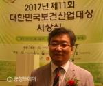 손문호 대전 손정형외과 원장 '남종현 발명문화상'