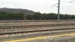 세종시 소정리역 인근서 신원미상 남성 열차에 치여 사망