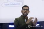"""구글 '사면초가'…트럼프 이어 상원서도 """"반독점 조사하라"""" 공격"""