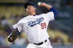 류현진, 7이닝 2실점 호투…다저스, 3-2로 짜릿한 역전승(종합)