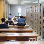 대학생 1인당 수도권-비수도권 투자 교육비 격차 ↑