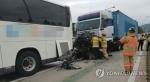 중부내륙고속도서 화물차-승용차-버스 추돌…2명 사망(종합)