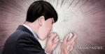 """""""남성 천식환자, 배뇨에 문제 생길 위험 2배"""""""