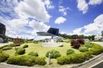 배재대학교, 4차 산업혁명 인재양성…'역동적 변화'의 산실
