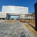 고수익 미끼로 700여명 낚고 1000억원 꿀꺽…투자금 사기 30대女 징역 17년