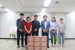 KGC인삼공사, 대전가정위탁지원센터 후원물품 전달