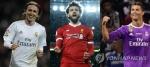 호날두·모드리치·살라흐, FIFA 올해의 선수 '경쟁'