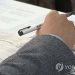 대전과학고 수도권 학생이 75%… 지역 영재학교 수도권 학생 텃밭
