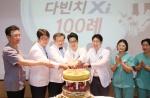 건양대병원, 로봇수술 도입 5개월만에 100례 돌파