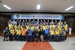 대전대덕경찰서, 제10기 시민경찰학교 입교식 개최
