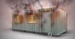 태안 태양광발전 설비 컨테이너 화재…리튬이온 축전지 불타