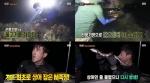 새 금요 예능 대거 등장했지만 시청률 1위는 SBS '정법'