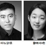 대전시립교향악단 '유망주 발굴 콘서트' 20일 대전예술의전당 앙상블홀서 열려