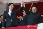 ICBM 없는 北열병식에 담긴 김정은 메시지…'美자극 않겠다'