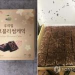 풀무원 '급식 케이크 식중독' 대전 4명… 충북은 122명 발생
