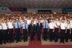 공군사관학교 미래 항공우주 학술대회
