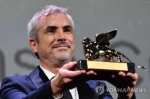 베네치아영화제 대상에 넷플릭스 제작 쿠아론 감독의 '로마'