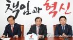 한국, 긴급연석회의 열어 판문점선언 비준동의 논의