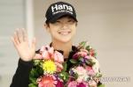 박성현, 시즌 마지막 메이저 에비앙 챔피언십서 시즌 4승 도전