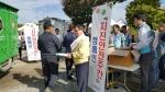 서천군, 제270차 안전점검의 날 캠페인 전개