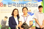 충남교육청 전국상업경진대회 상 휩쓸어