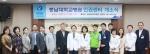 충남대병원, 인권센터 개소기념 심포지엄