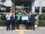 매포읍 새마을협의회 지역사회보장협 300만원 기탁