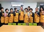 대전농협-고향주부모임, 지역 무료급식소 봉사활동
