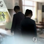 """대전 한 여고서 """"미투""""…교사2명 성희롱·성차별발언"""