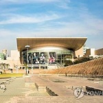 대전예술의전당 지역소외론 탓 시스템 개선 요구